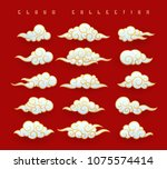oriental clouds. vector chinese ... | Shutterstock .eps vector #1075574414