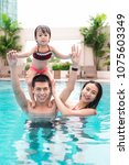 happy family in swimming pool.... | Shutterstock . vector #1075603349