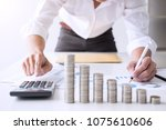 business accountant or banker ... | Shutterstock . vector #1075610606