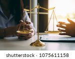 business woman and lawyers... | Shutterstock . vector #1075611158