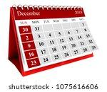 3d illustration of december... | Shutterstock . vector #1075616606