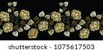 seamless fancy dark floral... | Shutterstock .eps vector #1075617503