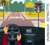 vector cartoon man hands on car ... | Shutterstock .eps vector #1075617770