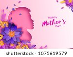 silhouette of a mother in paper ... | Shutterstock .eps vector #1075619579