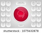 cloud thunderstorm lightning... | Shutterstock .eps vector #1075632878