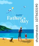 happy father and son enjoy... | Shutterstock .eps vector #1075633190