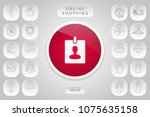 badge symbol icon | Shutterstock .eps vector #1075635158
