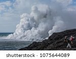 volcanic landscape near the... | Shutterstock . vector #1075644089