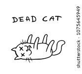 poor dead cat. vector... | Shutterstock .eps vector #1075645949