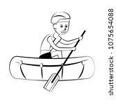 canoeing water sport on black...   Shutterstock .eps vector #1075654088