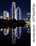 gold coast city scape and... | Shutterstock . vector #1075665536