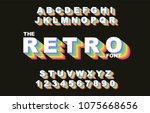 80's retro alphabet font.... | Shutterstock .eps vector #1075668656