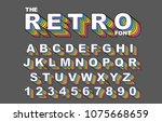 80's retro alphabet font.... | Shutterstock .eps vector #1075668659
