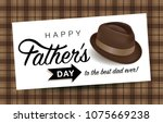 happy fathers day greeting card ... | Shutterstock .eps vector #1075669238