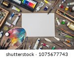 set of artist accessories... | Shutterstock . vector #1075677743
