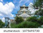 osaka castle in osaka japan on... | Shutterstock . vector #1075693730