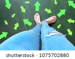 different direction arrows to... | Shutterstock . vector #1075702880