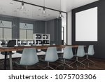 modern conference room interior ... | Shutterstock . vector #1075703306