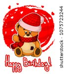 happy birthday greeting card... | Shutterstock .eps vector #1075723244