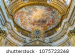 the apse in the church of the... | Shutterstock . vector #1075723268
