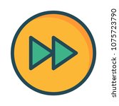 next forward rewind  | Shutterstock .eps vector #1075723790