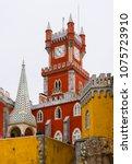 sintra  portugal   january 03 ... | Shutterstock . vector #1075723910