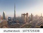 dubai  uae   february 2018 ... | Shutterstock . vector #1075725338