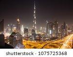 dubai  uae   february 2018 ... | Shutterstock . vector #1075725368