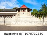 temple of the sacred tooth... | Shutterstock . vector #1075732850