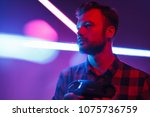 confident bearded man in... | Shutterstock . vector #1075736759