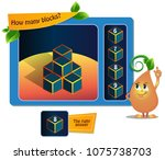 educational game for kids ... | Shutterstock .eps vector #1075738703