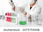 microscope with lab glassware ... | Shutterstock . vector #1075753448