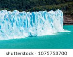 detail of a mighty turquoise... | Shutterstock . vector #1075753700