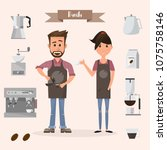 barista man and woman with... | Shutterstock .eps vector #1075758146