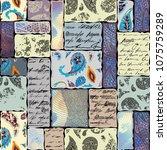 seamless background. geometric... | Shutterstock .eps vector #1075759289