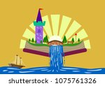 book with fantasy images when... | Shutterstock .eps vector #1075761326