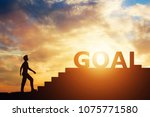 man standing in front of stairs ... | Shutterstock . vector #1075771580