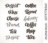 vector handwritten lettering... | Shutterstock .eps vector #1075778564