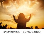 human hands open palm up... | Shutterstock . vector #1075785800