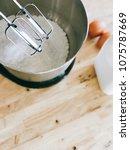 flour mixer with metal spinning ...   Shutterstock . vector #1075787669