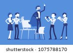 office hero admired by... | Shutterstock .eps vector #1075788170