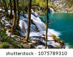 plitvice lakes with waterfall ... | Shutterstock . vector #1075789310