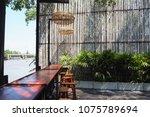 bamboo lamp in garden | Shutterstock . vector #1075789694