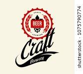 modern craft beer drink... | Shutterstock .eps vector #1075790774