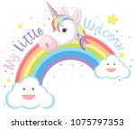 my little unicorn and rainbow... | Shutterstock .eps vector #1075797353