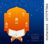 ramadan kareem greeting... | Shutterstock .eps vector #1075797866