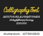 calligraphic vector script font.... | Shutterstock .eps vector #1075810820