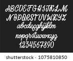 calligraphic vector script font.... | Shutterstock .eps vector #1075810850