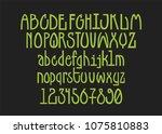 hand drawn alphabet. modern... | Shutterstock .eps vector #1075810883