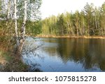 spring landscape with a lake.... | Shutterstock . vector #1075815278